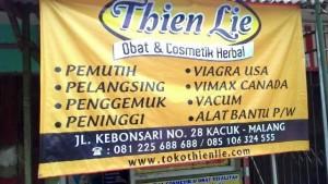 Profil Toko Thienlie